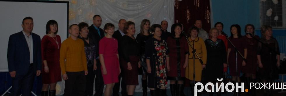 Педагогічний колектив школи села Топільне