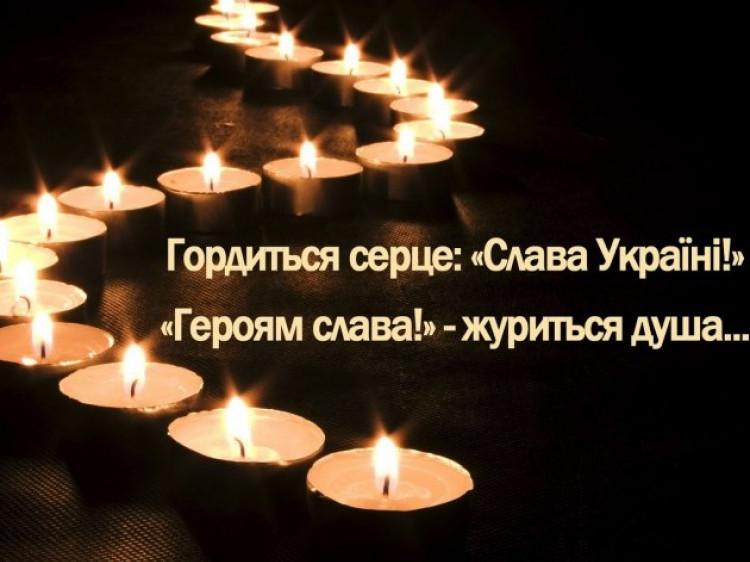 Панахида за Героями Небесної Сотні відбулася в центрі Києва - Цензор.НЕТ 2651