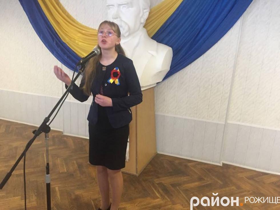ІІ місце - Василина Сидорук  с. Березолуки