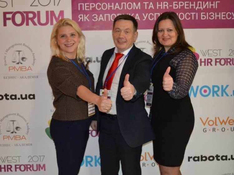 WEST HR FORUM відбудеться у Луцьку вже втретє