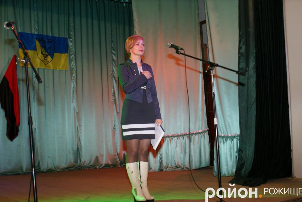 Ведуча Наталія Марценюк