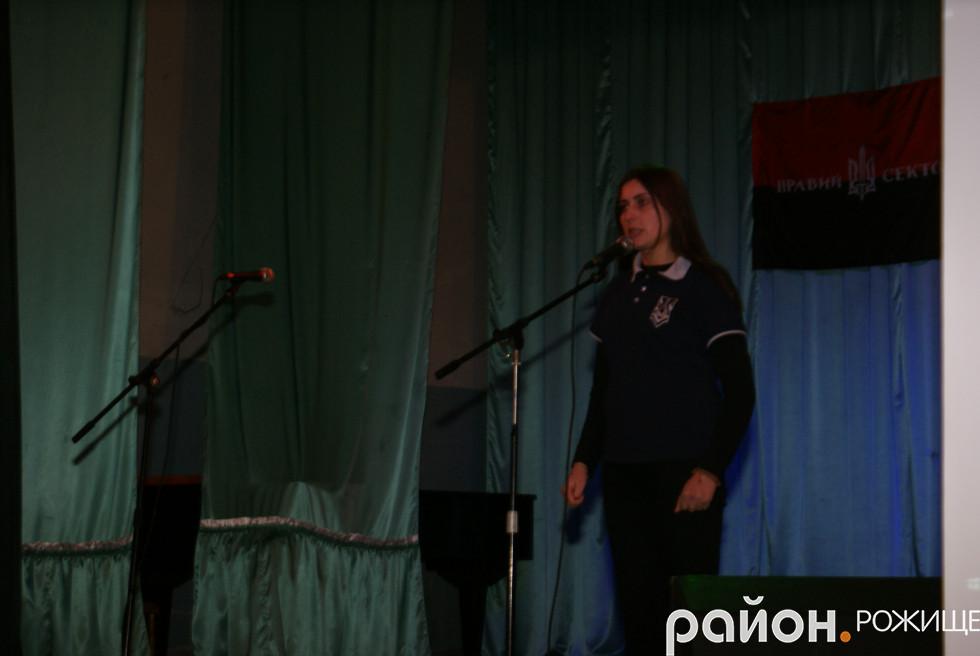 Голова Рожищенського осередку «Національного корпусу» Ірина Ющук