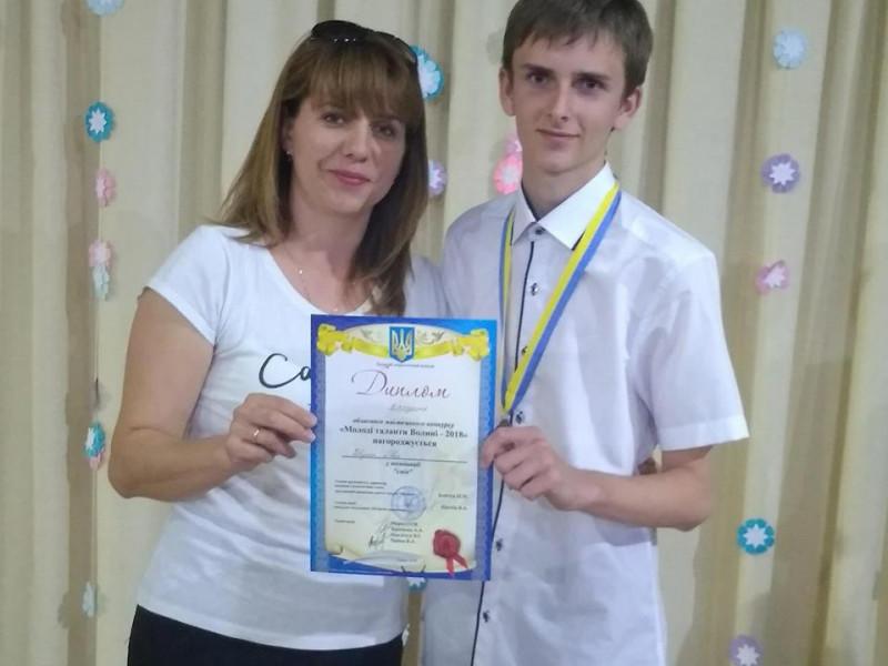 Людмила Семера та Іван Шуляк