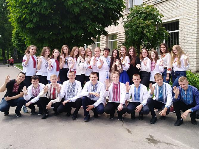11 клас Рожищенського НВК №4