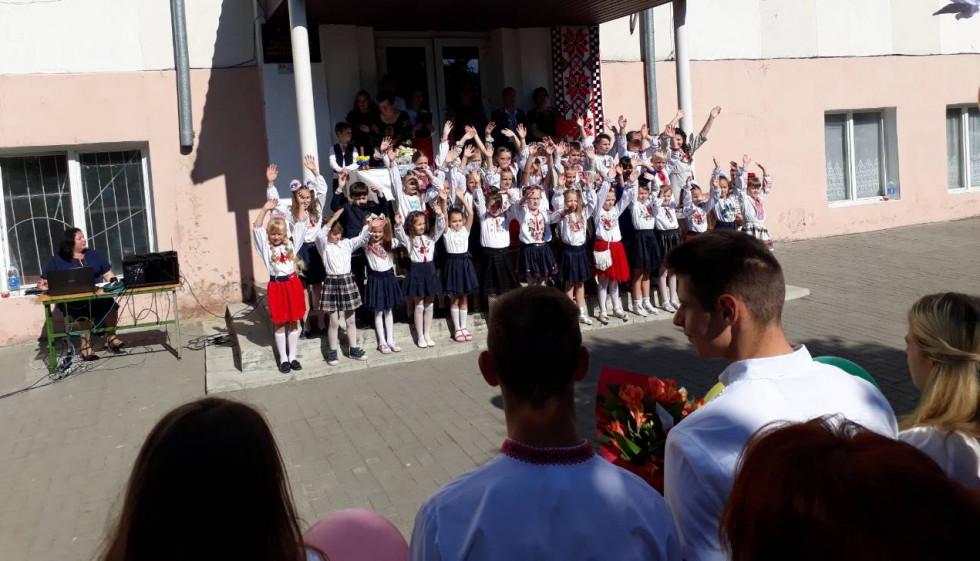 Школа №1 м. Рожище