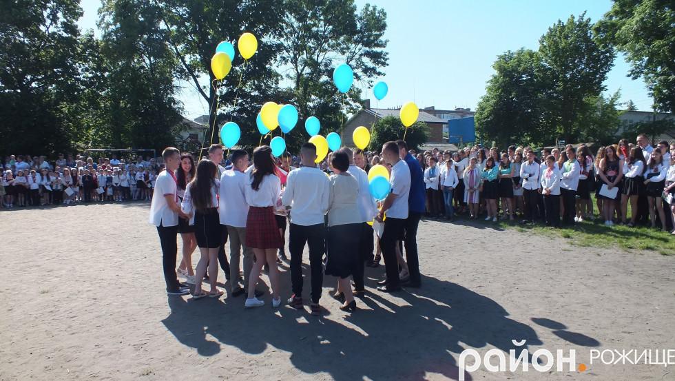 Школа №2 м. Рожище