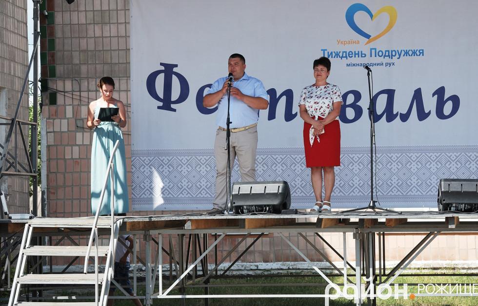 В'ячеслав Поліщук та Інна Сергійчук