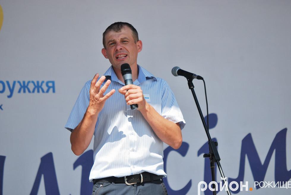 Вадим Бандура