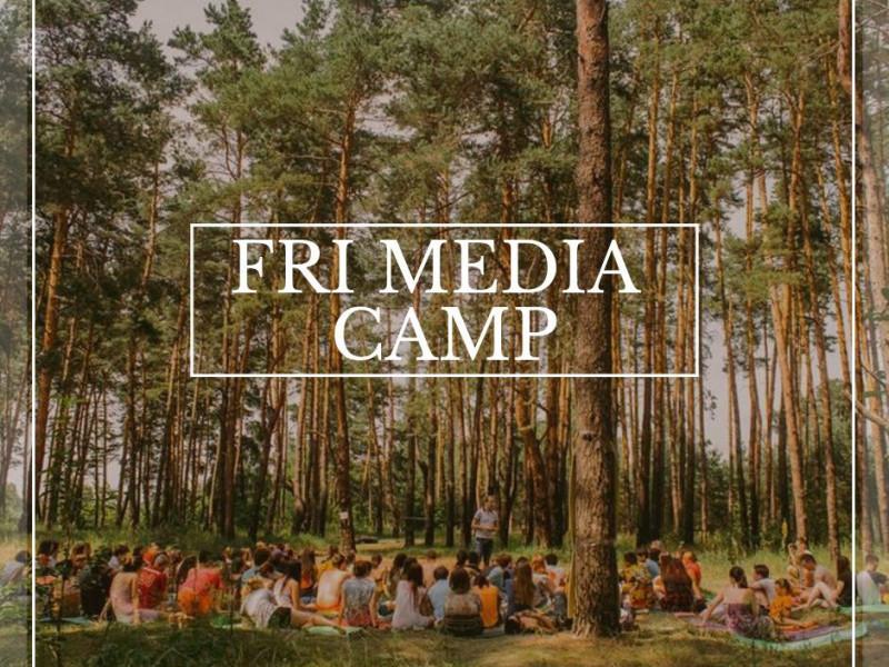 Волинян запрошують на «ФРІ Media Camp»
