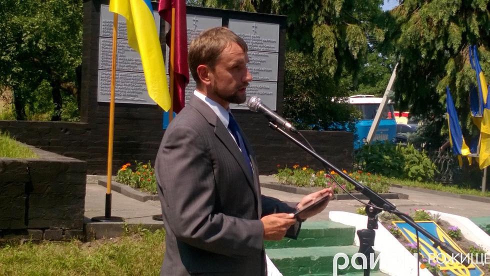 Очільник Інституту національної пам'яті Володимир В'ятрович