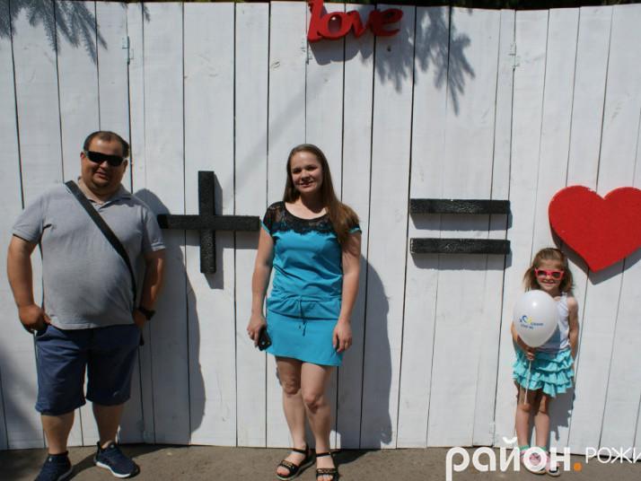Фестиваль сім'ї