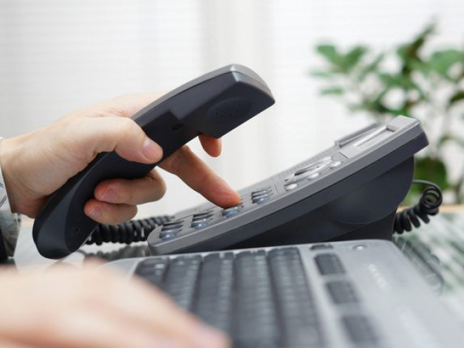 Тарифи на телефонний зв'язок