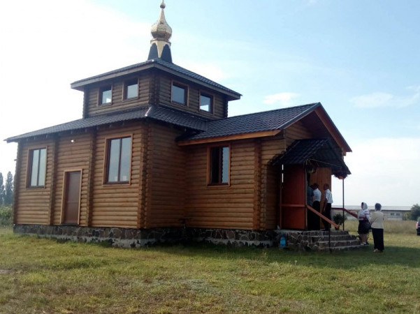 Освятили храм святого Іллі