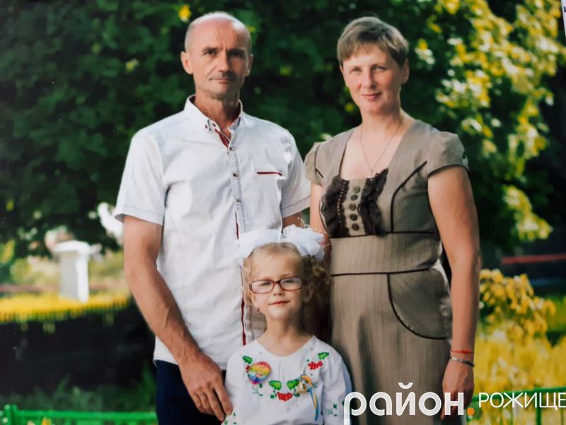 Любов Козак з чоловіком та донькою