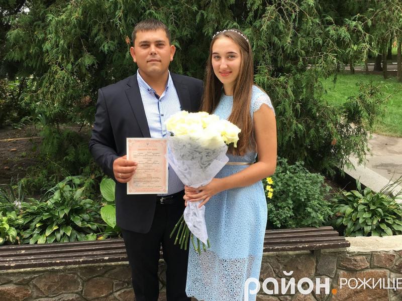 Подружжя Корнійчуків