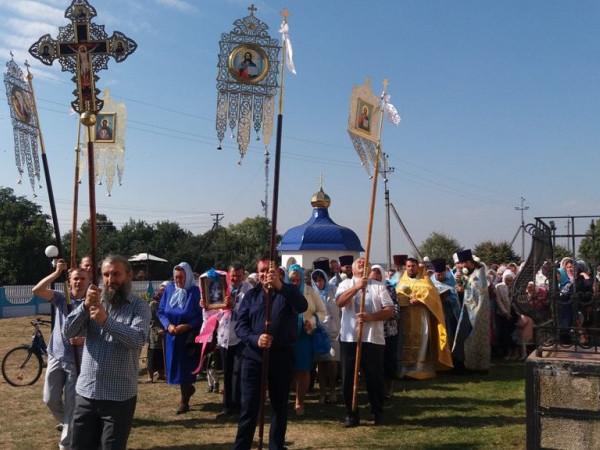 Храмове свято в Топільне