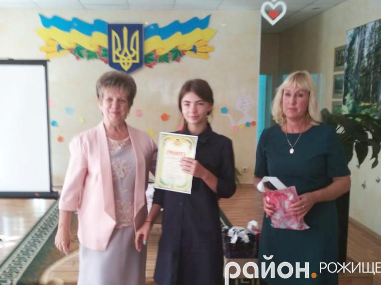 Переможниця Всеукраїнського  біологічного форуму Вікторія Кондратюк