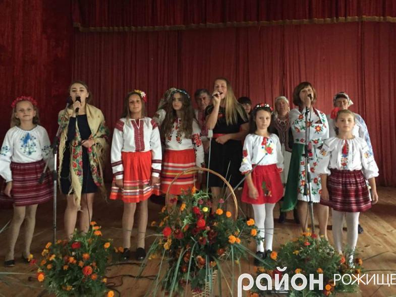 День села у Топільному