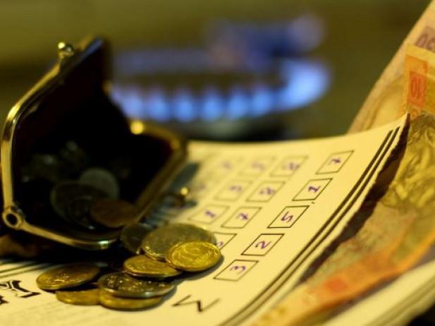Які документи потрібно подати для оформлення субсидії