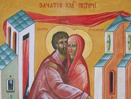 6 жовтня - Зачаття Іоанна Предтечі: що не можна робити в цей день