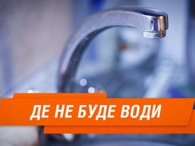 Працівники Рожищенського ПЖКГ продовжують роботи з відновлення водопровідно-каналізаційних об'єктів у місті Рожище.