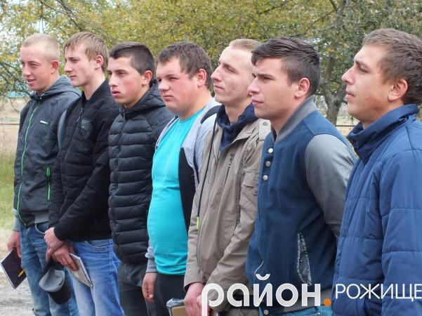 Рожищенські юнаки відправилися на військову службу.