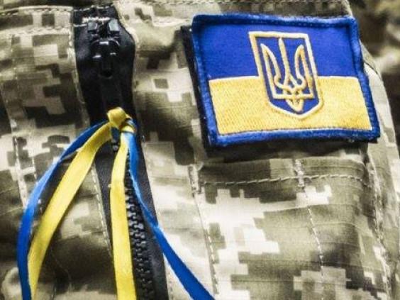 Привітай захисника України