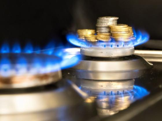 Повідомили, коли планують підвищити тарифи на газ