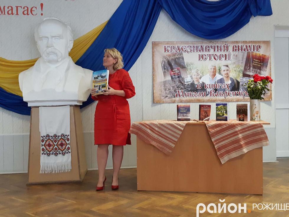 Модератор зустрічі, начальник відділу культури Рожищенської РДА Тетяна Новосад