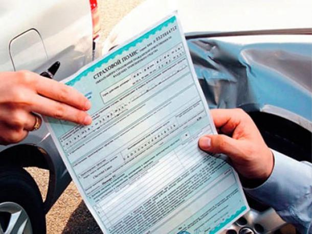Їзда без страховки в Україні заборонена та карається штрафом