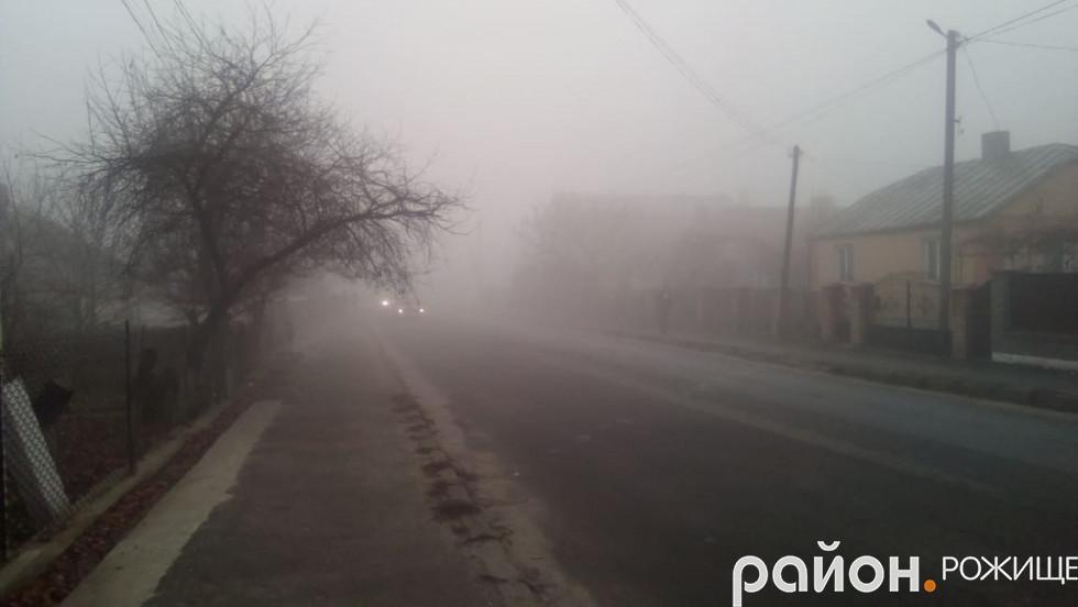 Туман на вулицях Рожища