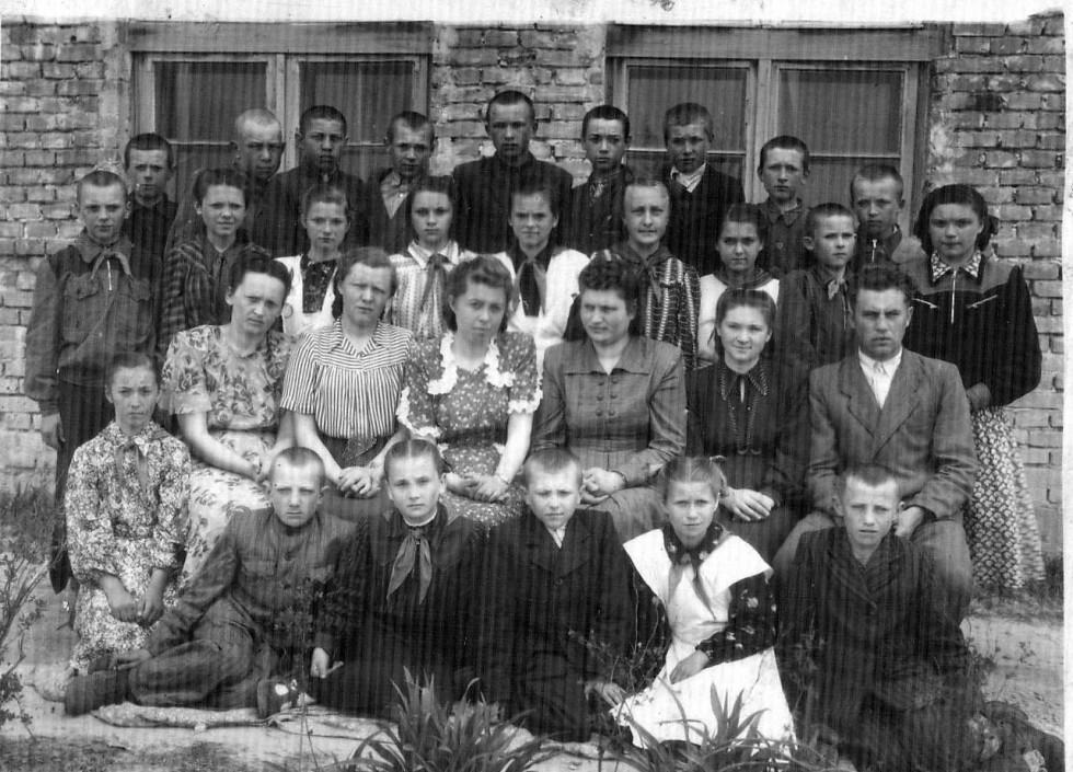1950-ті