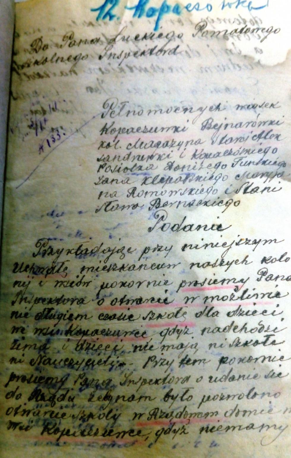 Прохання мешканців села Копачівка про заснування навчального закладу в селі. 1919 рік.
