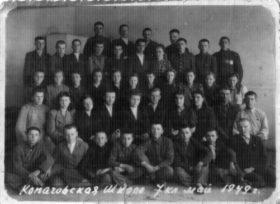 1949 рік