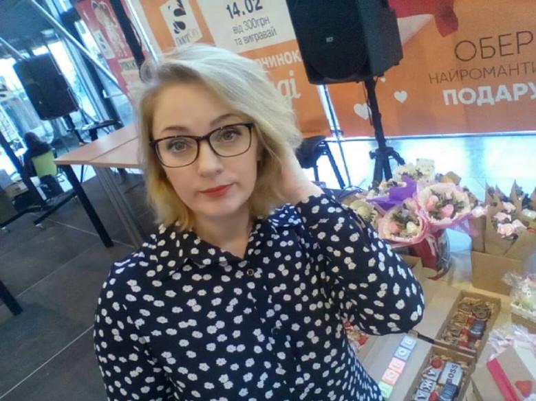 Олена Кулик