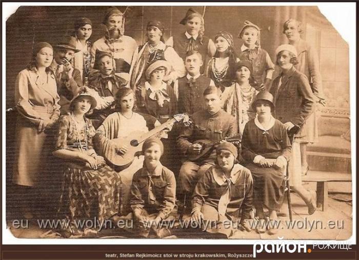 Актори приїжджого театру в Рожищі.