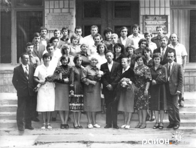 Перший випуск ЗОШ № 2 разом з вчителями (1974 р.).