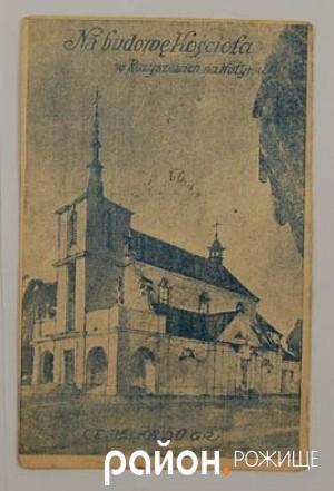 На будівництві католицького костелу