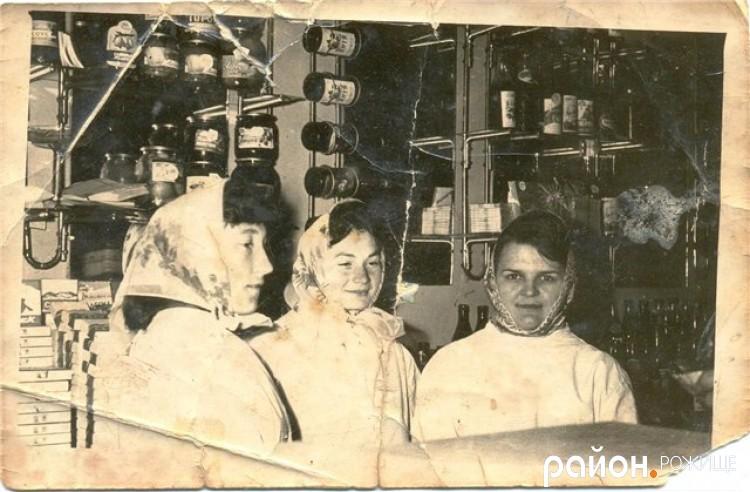 Працівниці консервного заводу