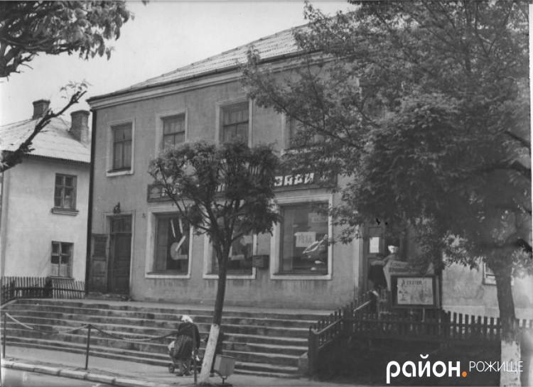Магазин по центральній вулиці Леніна