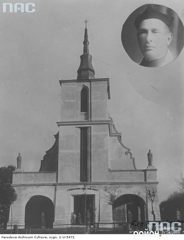 Католицький костел