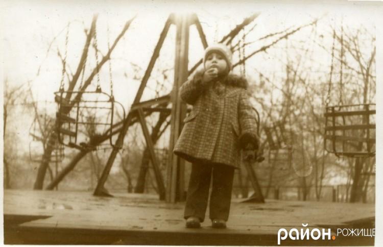У парку колись були каруселі...