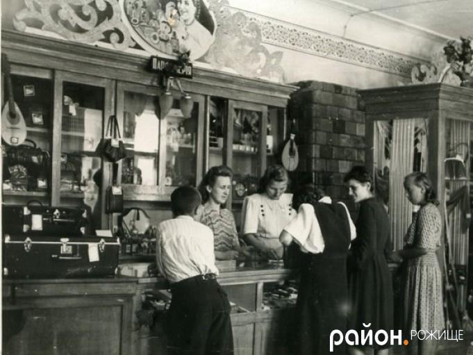 Активна торгівля в магазині