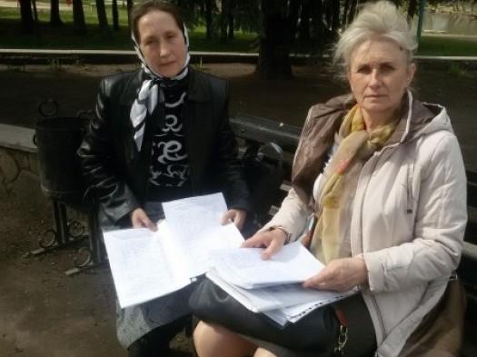 Тетяна Масалова та Людмила Рудусь