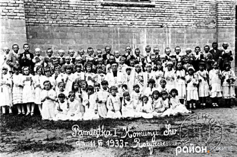 Світлина напамять. Комунія. Біля католицького костелу. 1933 рік.