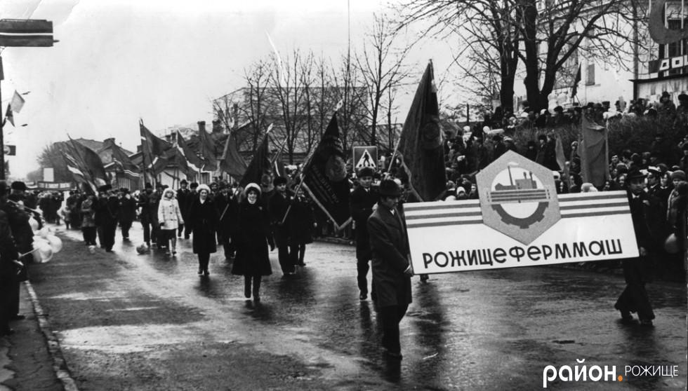 Парад за участі працівників Рожищефермаш
