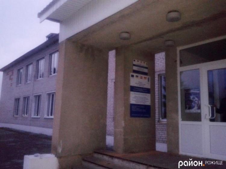 Завдяки проекту «Місцевий розвиток, орієнтований на громаду» школа у Носачевичах сяє новими євровікнами.