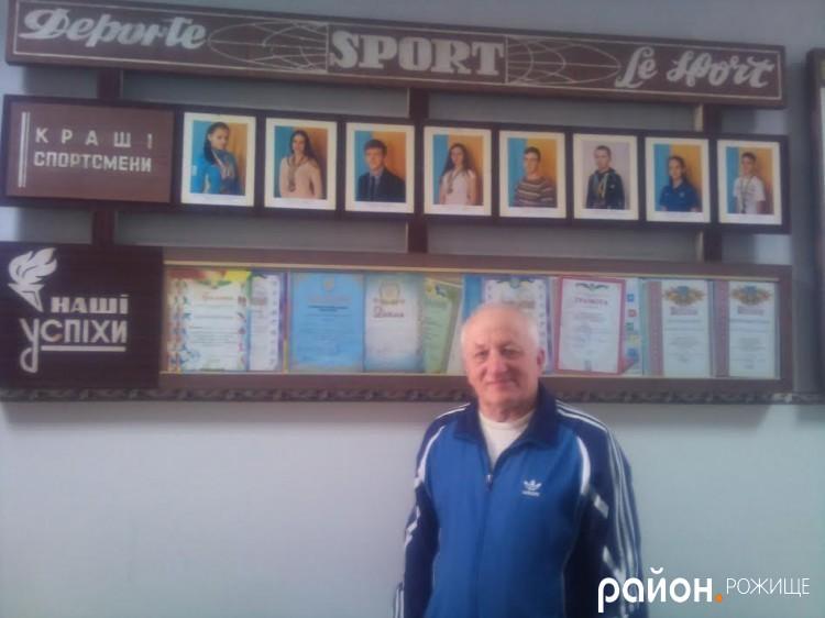 Микола Огородник гордиться своїми вихованцями