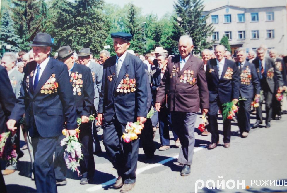 З архіву Григорія Давидовича