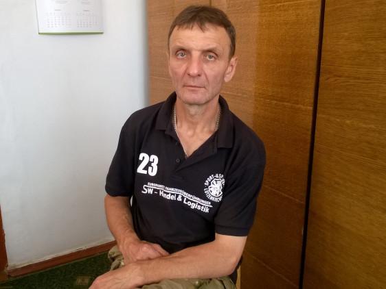 Леонід Войтюк